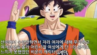 [랭킹TOP]고자로 의심받는 만화캐릭터 TOP3