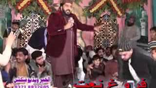 Iftikhar Rizvi, New Nqabat 2016, Mehfil Naat, New Klam, Haq char Yar, New Naat Album 2016, best Naat