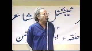 Saghar Khayyami [International Mushaira 1999 Houston](1)