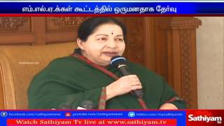 Jayalalitha is elected as CM candidate in MLA's meeting: ADMK.