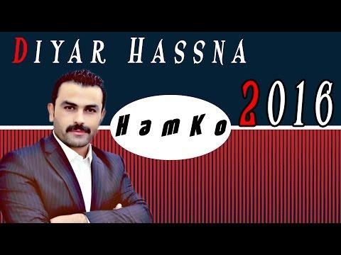 Diyar Hassan 2016 Dawat ديار حسن