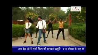 Angika, maithili khortha song.(new song)