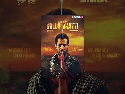 Dulla Bhatti ● Full Punjabi Movie ● Binnu Dhillon ● Latest Punjabi Movies 2016 ● Lokdhun