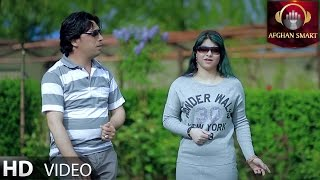 Tamim Hejran ft Kainat Tufan - Khastgari OFFICIAL VIDEO