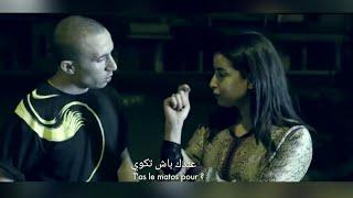 الفلم المغربي الممنوع من العرض : باد |  moroccan short movie  BAD