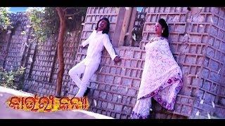 Odia Movie | Kaunari Kanya | Priyare O Priyare | Payal | Soumya Ranjan | Latest Odia Songs