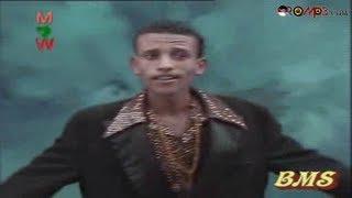 Kadir Martu - Ajaa'ibuma (Oromo Music)
