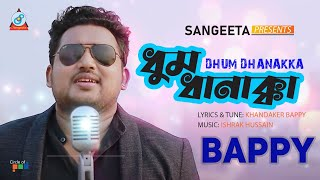 Dhum Dhanakka by Bappy  |  Sangeeta official video