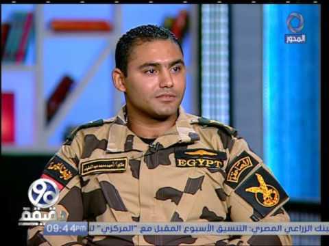اول ظهور للملازم اول بالصاعقة المصرية في وسائل الاعلام  احمد محمد عبد اللطيف