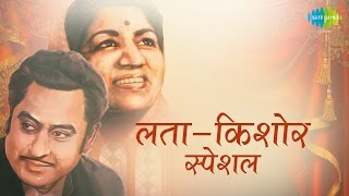 Weekend Classic Radio Show | Lata & Kishore Special | Dekha Ek Khwab | Is Mod Se Jate Hain
