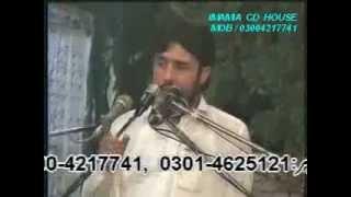 Zakir Taqi Abbas Qayamat (Shahdat Imam Ali a.s) Bhekewal Lahore