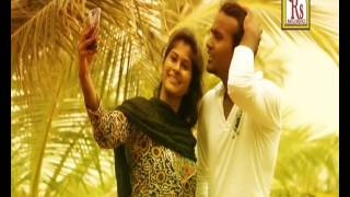 Bengali Love Song | Amar Ganer Sure | VIDEO SONG | Hele Dule Jabo Sosan Ghate | Samiran Das