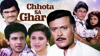 Chhota Sa Ghar Movie | Vivek Mushran | Ajinkya Deo | Superhit Hindi Movie