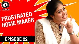 Frustrated Woman Latest Telugu Comedy Web Series   Frustrated Home Maker   Episode 22   Sunaina