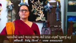 Zoroastrians Parsi in India (Hindi)