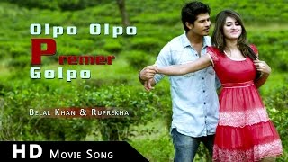 Olpo Olpo Premer Golpo By Belal Khan & Ruprekha | HD Movie Song