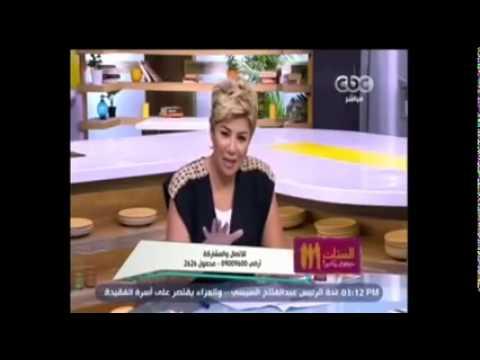 Xxx Mp4 شاهد مذيعات مصريات تنتقض مصري يوضح تجربته عن تعدد الزوجات بشكل مهين 3gp Sex