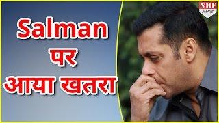 एक बार फिर से बढ़ सकती है Salman Khan की मुसीबतें