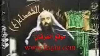 مدح الرافضي حسين الفهيد للصوفي الحبيب الجفري