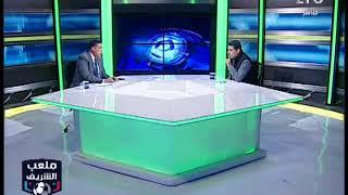 برنامج ملعب الشريف | لقاء ساخن مع خالد الغندور .. الاهلي والنجم والرد على مرتضى منصور 21-10-2017
