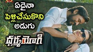 Trisha Climbs Cell Tower - Dhanush Trisha Love Scene - Dharma Yogi Movie Scenes