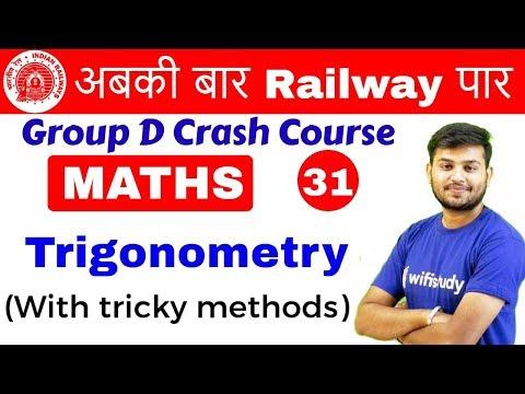 Xxx Mp4 1100 AM RRB Group D 2018 Maths By Sahil Sir Trigonometry 3gp Sex