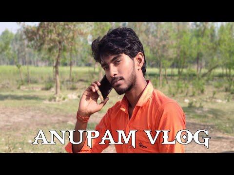 Jug Jug Jiya A Raja Ji Mix By Dj Anupam Gopalpur