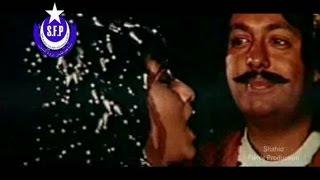Shahid Khan, Wagma - Pashto Cinema Scope song Stargi Ba Sta Da Makh Na Singa Wara Oma Pa Ta Mayana