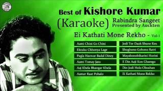 Auckten - Karaoke of Tagore Songs