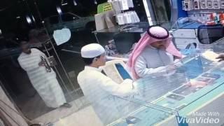 سرقه جديده بمحل جوالات S7خميس مشيط