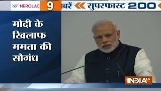Superfast 200 | 28th November 2016, 5:00pm ( Part 1 ) - India TV