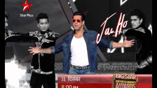 92.7 Big FM & Star plus presents BSEA : Salman Khan's Jai Ho song unveiled at BSEA 2013
