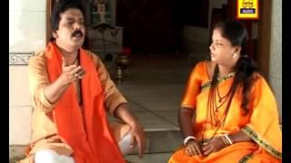 Bengali Devotional Song | Sri Guru Kirtan | Amal Baowali & Manu Dey