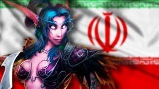 World of Warcraft - Sorry Iran!