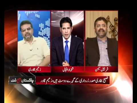 Zaeem Qadri & Sharjeel Memon Fight
