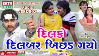 દિલકો દિલબર બિછડ ગયો... || Dilko Dilbar Bichad Gayo || Jignesh Kaviraj || Hindi - Gujarati Songs