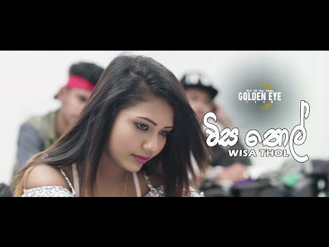 Xxx Mp4 WISA THOL Official Music Video GOLDEN EYE Rappers 3gp Sex