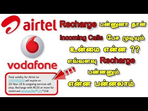 Xxx Mp4 Airtel Vodafone 3gp Sex