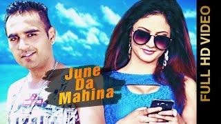 New Punjabi Songs 2016  || JUNE DA MAHINA || HRMN PARHAR || Punjabi Songs 2016