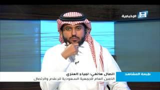 طبعة المشاهد - الحلقة كاملة 24/7/2017