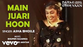 Main Juari Hoon - Darmiyaan | Asha Bhosle | Official Audio Song
