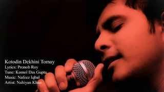 Kotodin Dekhini Tomay (Nahiyan Khan)