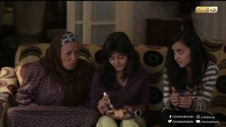 ذات | الحوار ده فى بيوت كتير فى مصر