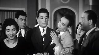 Ismail Yassin Film - إسماعيل ياسين في الفيلم الكوميدي - بين قلبين