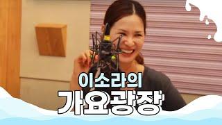 """시크릿싱어 - BTOB 이창섭 """"With Me"""" 라이브 LIVE / 140818[이소라의가요광장]"""