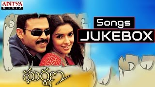 Gharshana Telugu Movie Full Songs    Jukebox    Venkatesh,Aasin