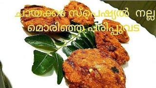 Parippu Vada | Dal Vada | Lentil Fritters