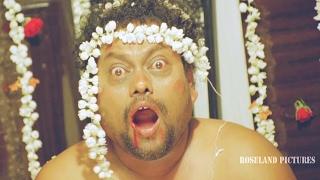 Tamil Comedy Saadu Kokila And Nayana Krishna First Night Comedy Scene Tamil Movie Comedy Collection