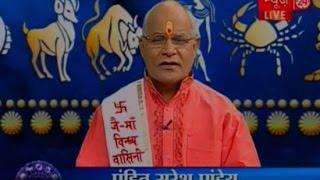 Kaalchakra II Pandit Suresh Pandey || 10 May 2016 ||