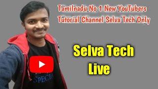 செல்வா டெக் சேனல் ஹேக் | Selva Tech Channel Haked?